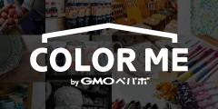 ロリポップ 格安レンタルサーバー 通販ショップホームページをテンプレートから簡単に作成できる!Color Me Shop! Pro カラーミーショップ!プロ
