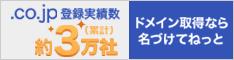 ホスティング(レンタルサーバー)サービス/データセンター 【WebARENA(ウェブアリーナ)】