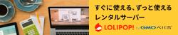 月額263円