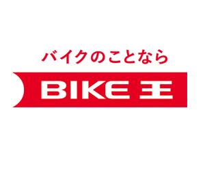 バイク 売る 東京