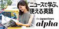 週間ST / ジャパンタイムズ