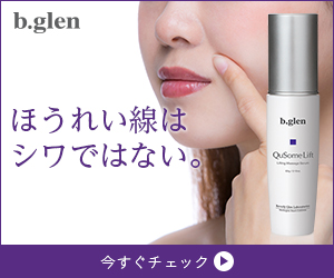 皮膚のコラーゲンやエラスチンが減少・変性し、内側から引っ張り上げる力が弱くなる