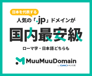muumuu-domain