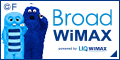 【BroadWiMAX】
