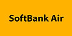 SoftBank Air 工事不要ですぐ使えるインターネット