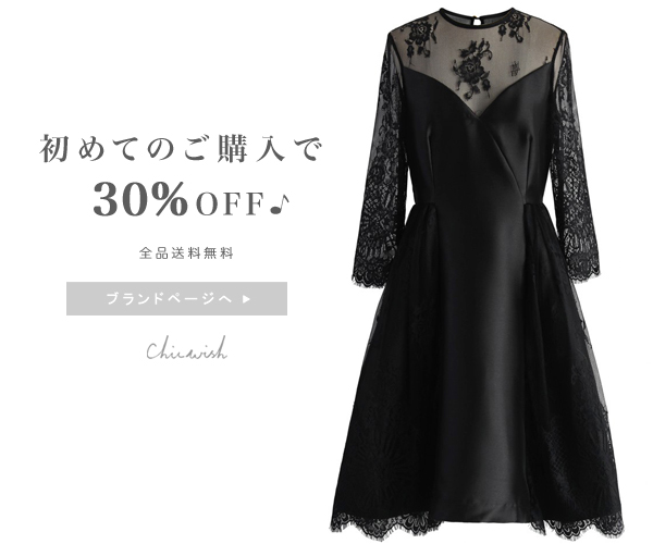 CHIC WISH : 30%OFF for first shopping