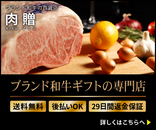 1kg ギフト プレゼント 父の日 リブロースとサーロイン食べ比べセット! Fathers Day -GIFT-001 (送料無料) ギフト