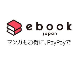 進撃の巨人   1~21巻セット8,400円(税抜)