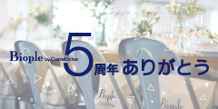 【Biople by CosmeKitchen(ビープル バイ コスメキッチン)】