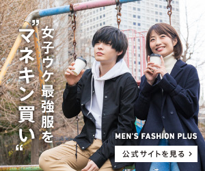 2018年春のシャツおすすめの商品 7選!