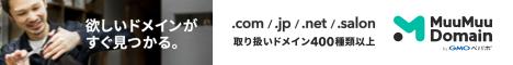 サイトの登録方法