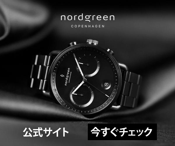 NordGreen2