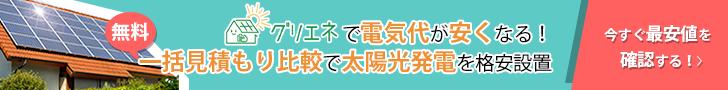 テスラ『パワーウォール』海外サイト2019年最新情報まとめ ...