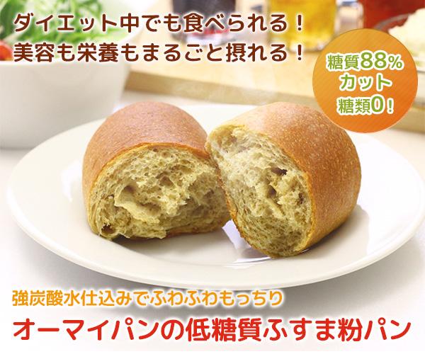 10-300x213 ランチダイエットおすすめメイン!パン・ご飯類は太るけど痩せられるのも