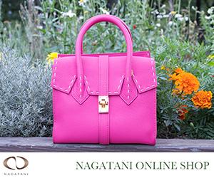 (既製品の注文)NAGATANI公式オンラインショップ | 日本でつくる本革バッグ・小物
