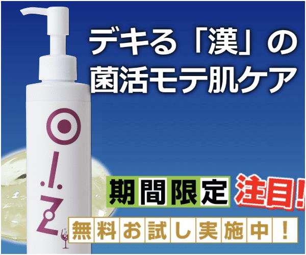 男性に多い「肌荒れ」「乾燥肌」「敏感肌」 「粉拭き」などの用途で使用を