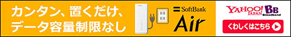 bgt?aid=200402299253&wid=033&eno=01&mid=s00000013437003010000&mc=1 - 他の置き式Wi-Fiルーター