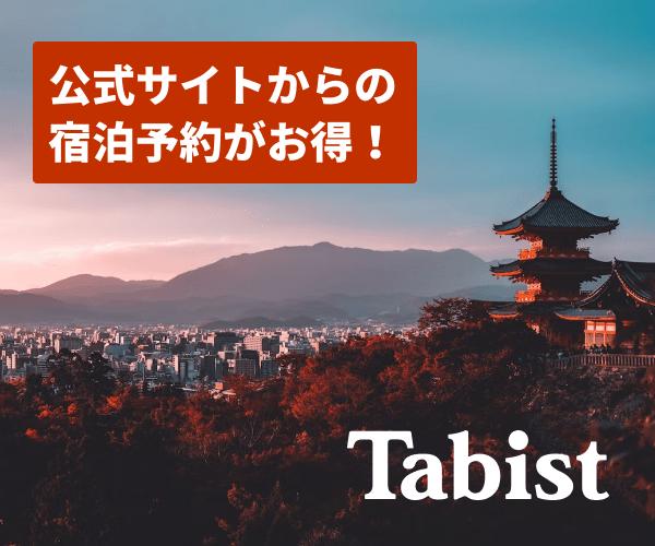 世界第2位のホテルチェーンOYO 日本上陸【OYOホテル】