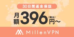 ☆Millen VPN☆