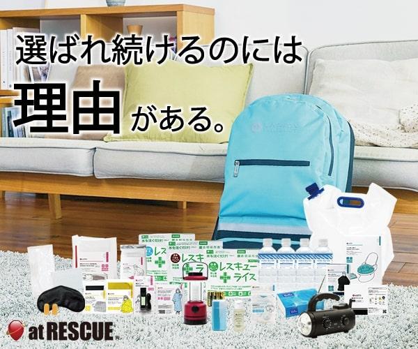 bgt?aid=200616794438&wid=002&eno=01&mid=s00000018605001007000&mc=1