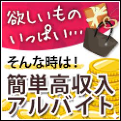 ライブチャット女性募集【ガールズチャット】