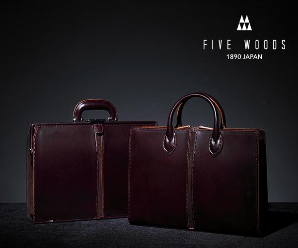 林五_FIVE_WOODS