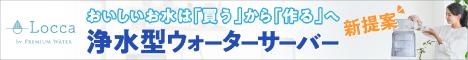 バナー広告